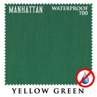 Сукно Manhattan 700 Waterproof 195см Yellow Green
